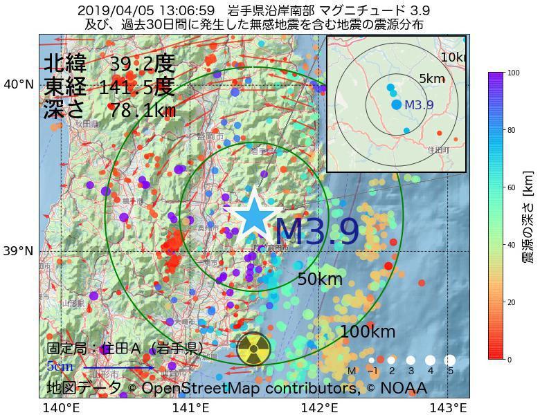 地震震源マップ:2019年04月05日 13時06分 岩手県沿岸南部でM3.9の地震