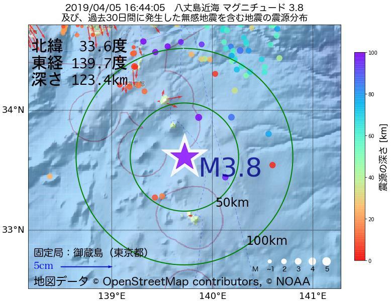 地震震源マップ:2019年04月05日 16時44分 八丈島近海でM3.8の地震