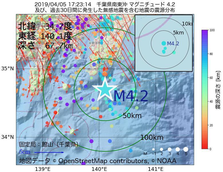 地震震源マップ:2019年04月05日 17時23分 千葉県南東沖でM4.2の地震