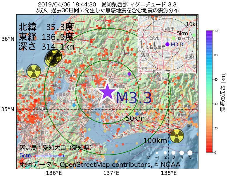 地震震源マップ:2019年04月06日 18時44分 愛知県西部でM3.3の地震