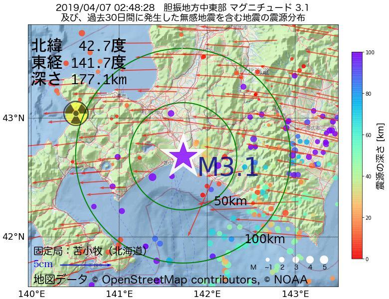 地震震源マップ:2019年04月07日 02時48分 胆振地方中東部でM3.1の地震