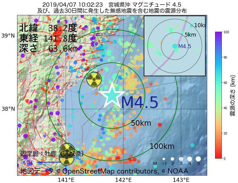 地震震源マップ:2019年04月07日 10時02分 宮城県沖でM4.5の地震