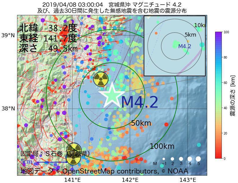 地震震源マップ:2019年04月08日 03時00分 宮城県沖でM4.2の地震