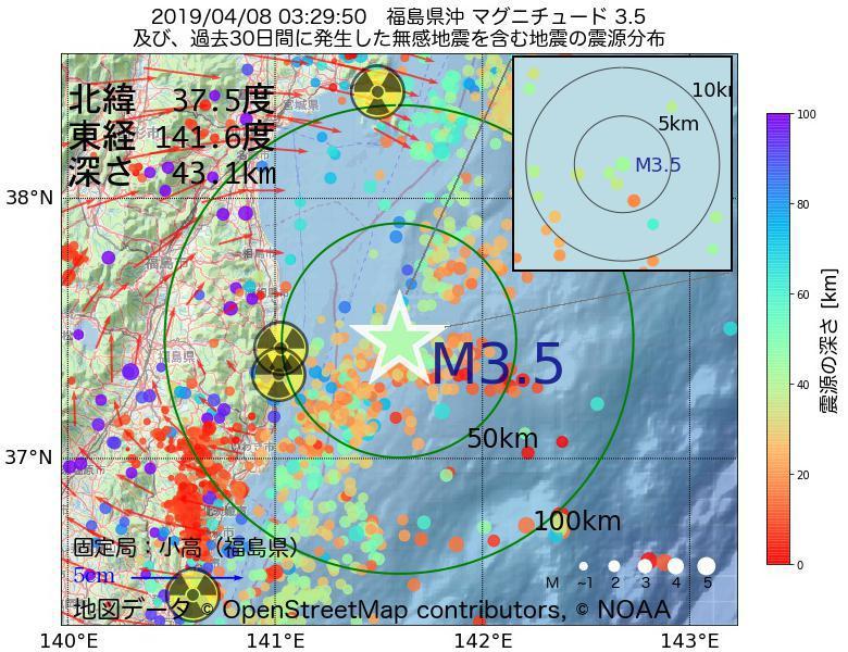 地震震源マップ:2019年04月08日 03時29分 福島県沖でM3.5の地震