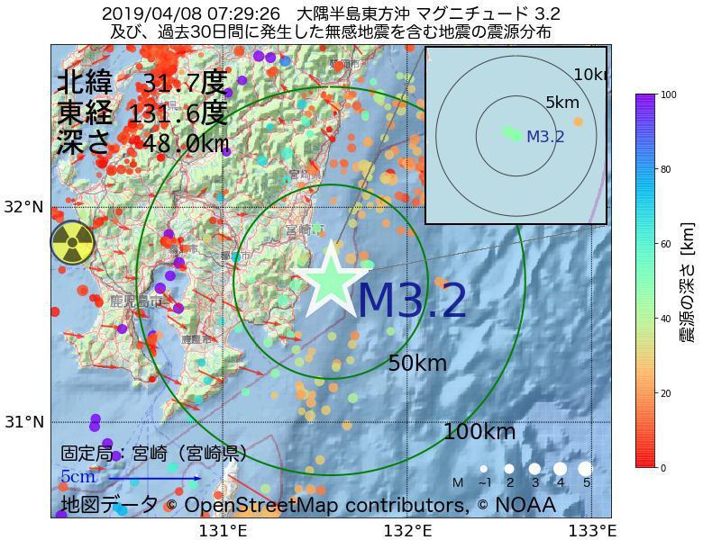 地震震源マップ:2019年04月08日 07時29分 大隅半島東方沖でM3.2の地震