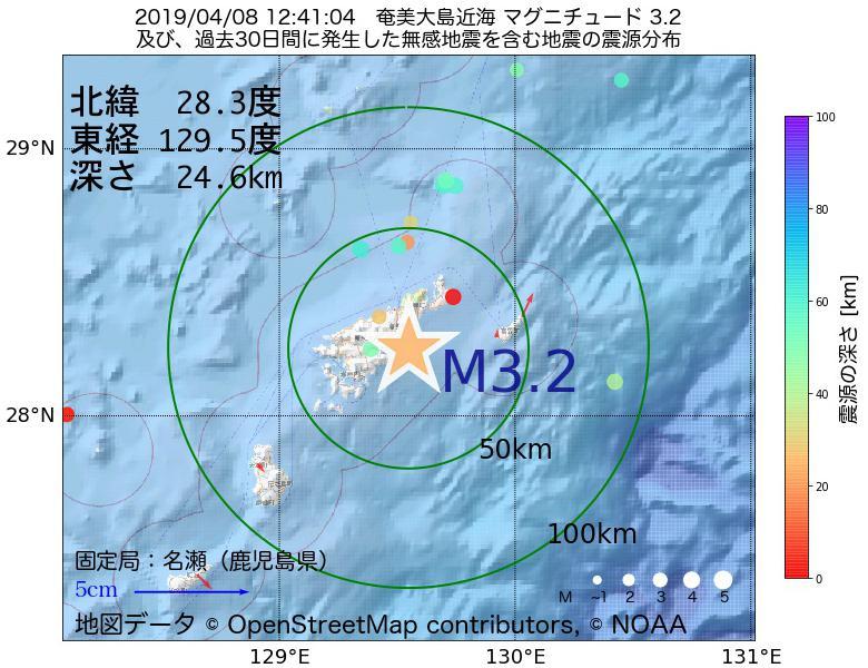 地震震源マップ:2019年04月08日 12時41分 奄美大島近海でM3.2の地震