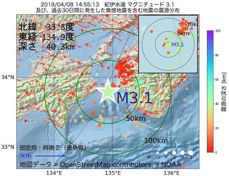 地震震源マップ:2019年04月08日 14時55分 紀伊水道でM3.1の地震