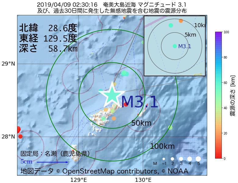 地震震源マップ:2019年04月09日 02時30分 奄美大島近海でM3.1の地震