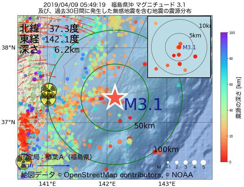 地震震源マップ:2019年04月09日 05時49分 福島県沖でM3.1の地震
