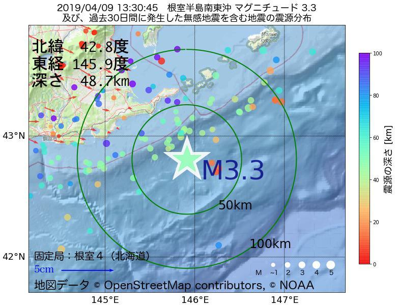 地震震源マップ:2019年04月09日 13時30分 根室半島南東沖でM3.3の地震