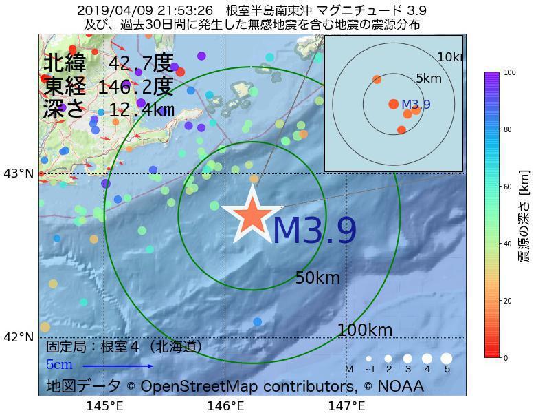 地震震源マップ:2019年04月09日 21時53分 根室半島南東沖でM3.9の地震