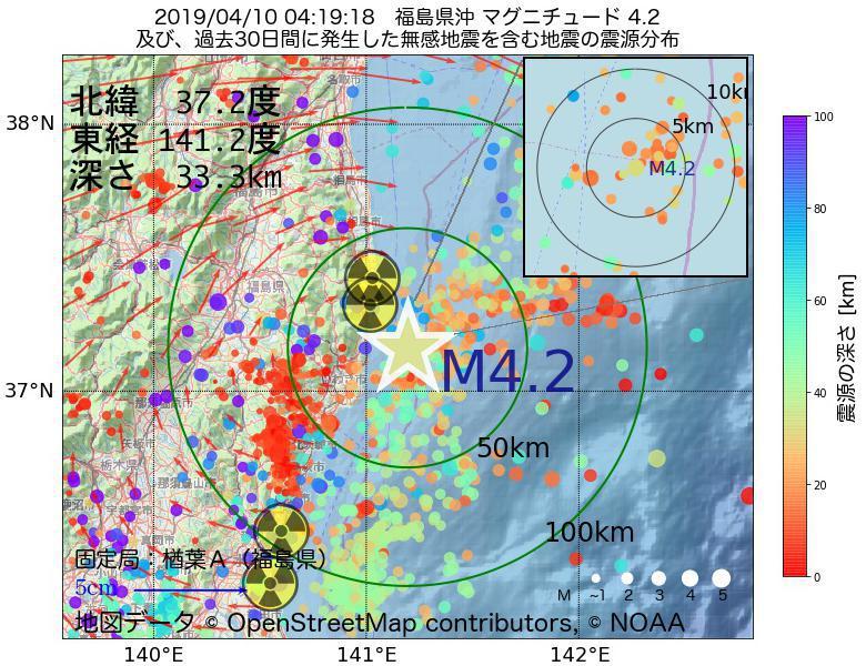 地震震源マップ:2019年04月10日 04時19分 福島県沖でM4.2の地震
