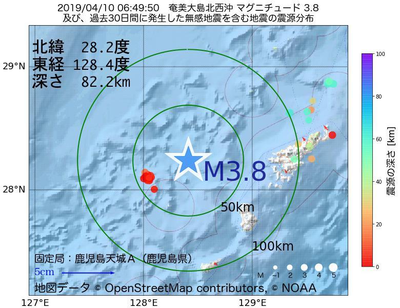 地震震源マップ:2019年04月10日 06時49分 奄美大島北西沖でM3.8の地震
