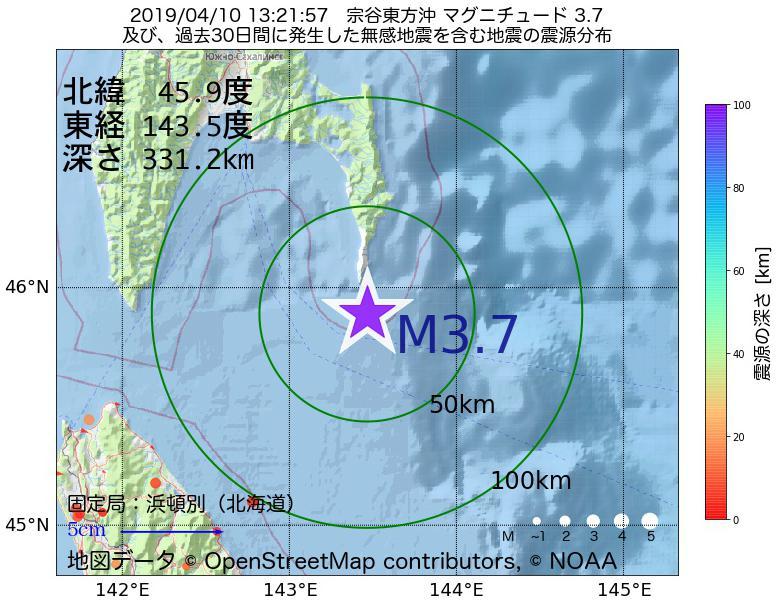 地震震源マップ:2019年04月10日 13時21分 宗谷東方沖でM3.7の地震