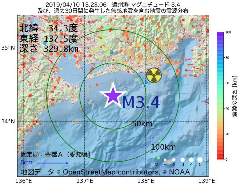 地震震源マップ:2019年04月10日 13時23分 遠州灘でM3.4の地震