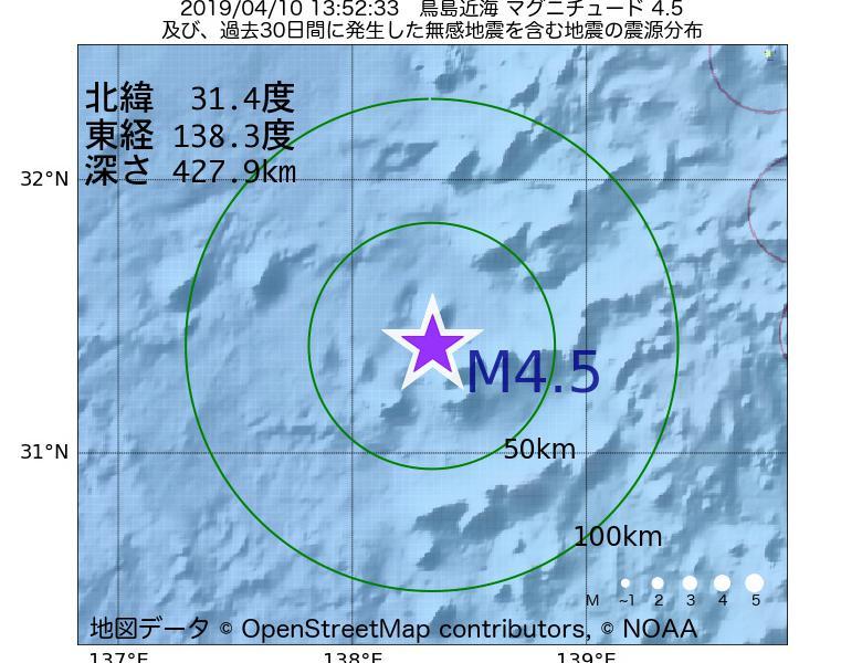 地震震源マップ:2019年04月10日 13時52分 鳥島近海でM4.5の地震