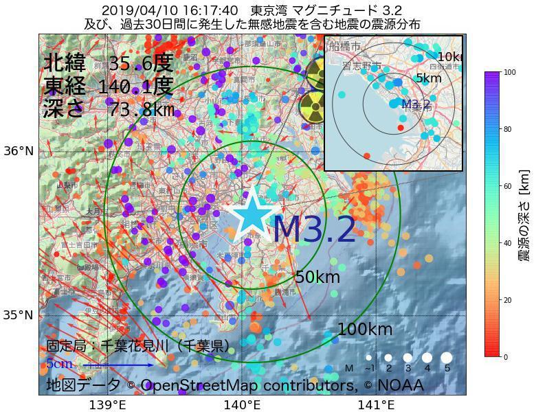 地震震源マップ:2019年04月10日 16時17分 東京湾でM3.2の地震