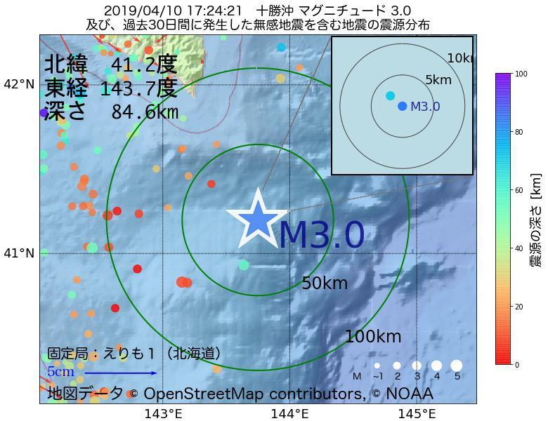 地震震源マップ:2019年04月10日 17時24分 十勝沖でM3.0の地震