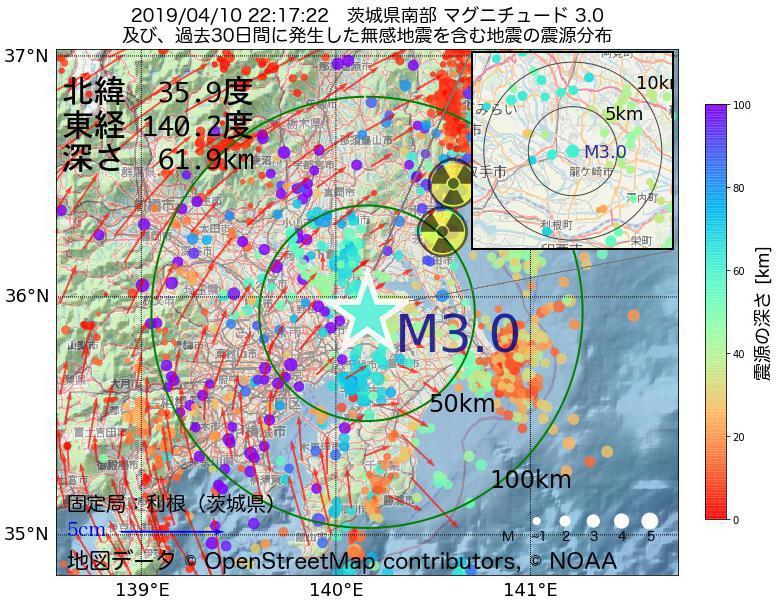 地震震源マップ:2019年04月10日 22時17分 茨城県南部でM3.0の地震