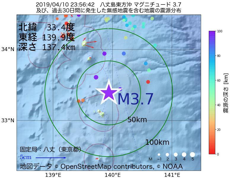 地震震源マップ:2019年04月10日 23時56分 八丈島東方沖でM3.7の地震