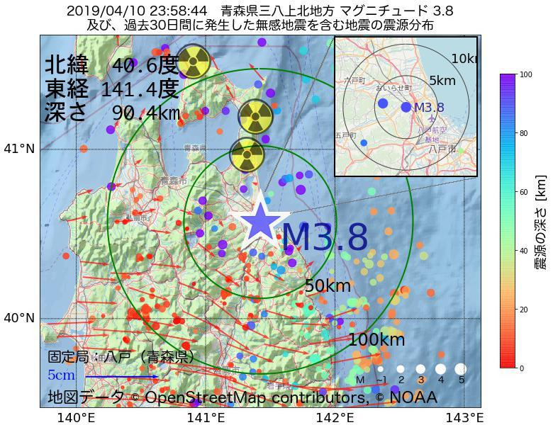 地震震源マップ:2019年04月10日 23時58分 青森県三八上北地方でM3.8の地震