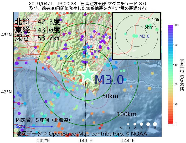 地震震源マップ:2019年04月11日 13時00分 日高地方東部でM3.0の地震