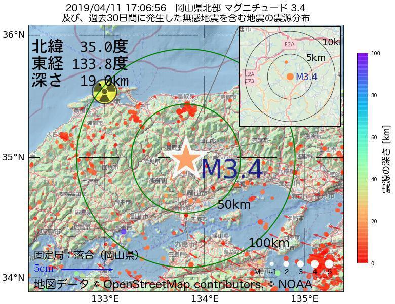 地震震源マップ:2019年04月11日 17時06分 岡山県北部でM3.4の地震