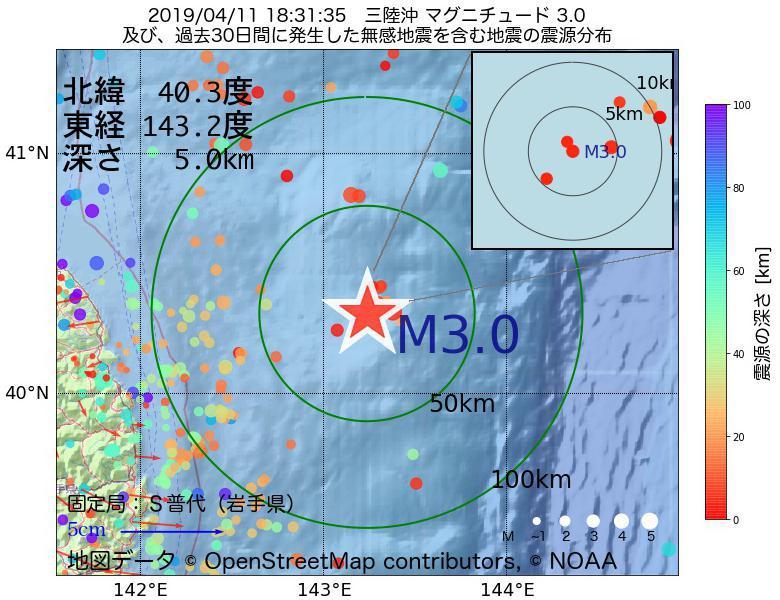 地震震源マップ:2019年04月11日 18時31分 三陸沖でM3.0の地震