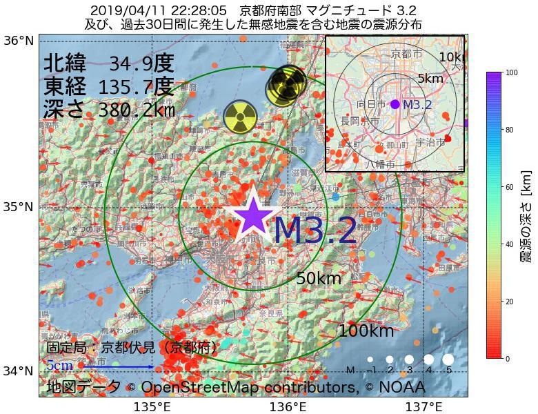 地震震源マップ:2019年04月11日 22時28分 京都府南部でM3.2の地震