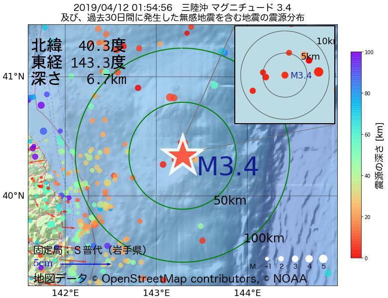 地震震源マップ:2019年04月12日 01時54分 三陸沖でM3.4の地震