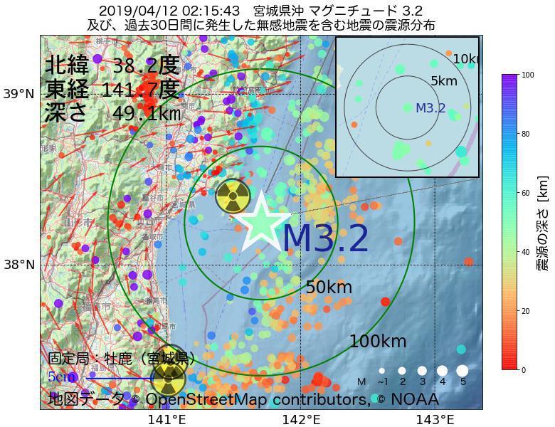 地震震源マップ:2019年04月12日 02時15分 宮城県沖でM3.2の地震