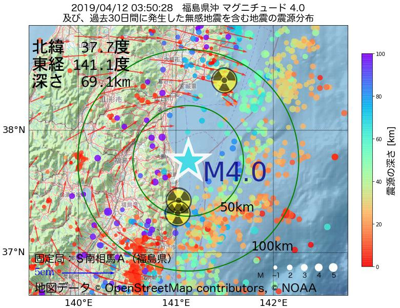 地震震源マップ:2019年04月12日 03時50分 福島県沖でM4.0の地震