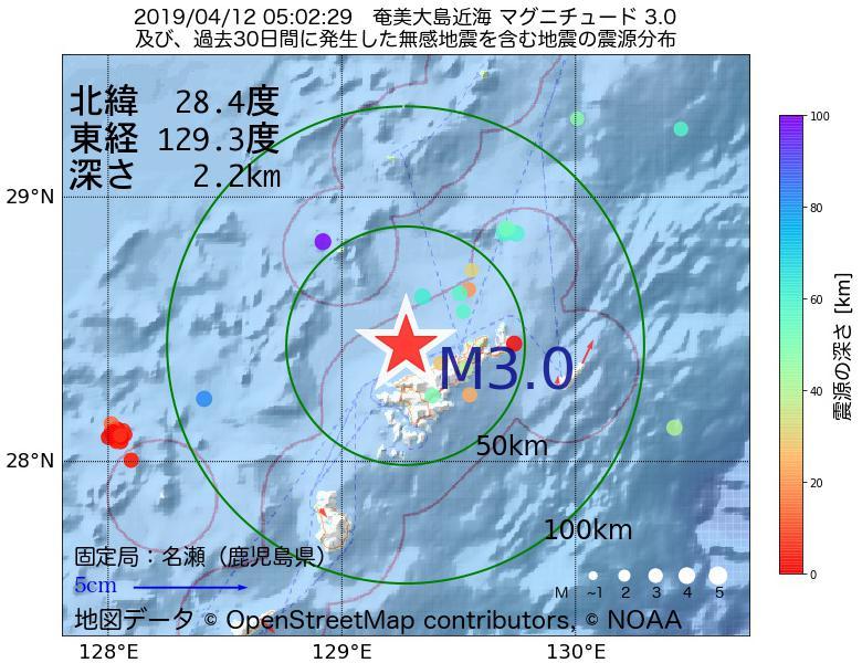 地震震源マップ:2019年04月12日 05時02分 奄美大島近海でM3.0の地震
