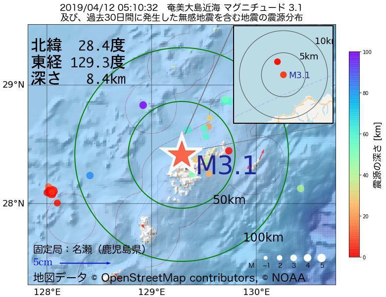 地震震源マップ:2019年04月12日 05時10分 奄美大島近海でM3.1の地震