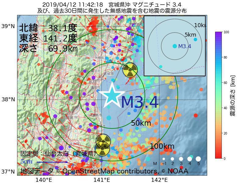 地震震源マップ:2019年04月12日 11時42分 宮城県沖でM3.4の地震