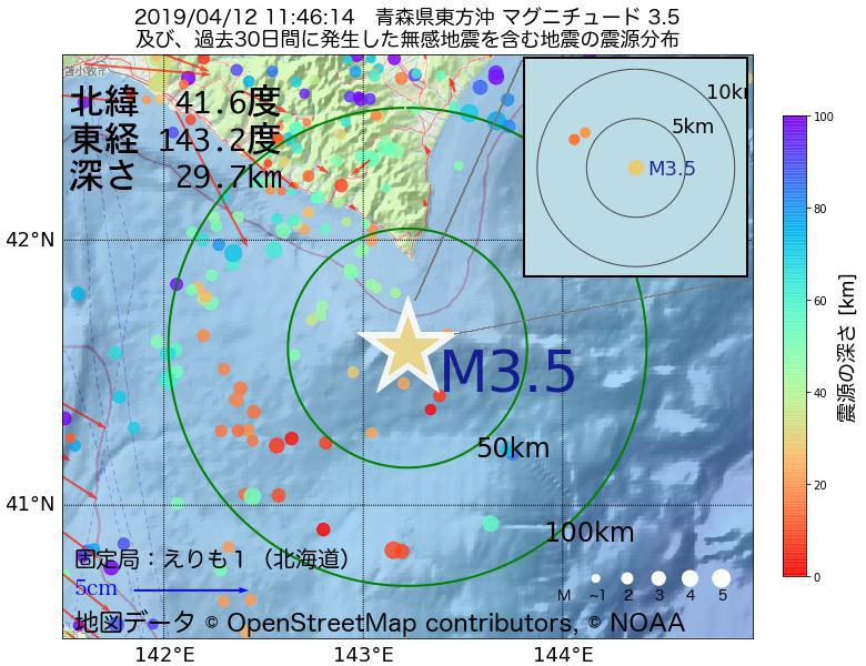 地震震源マップ:2019年04月12日 11時46分 青森県東方沖でM3.5の地震