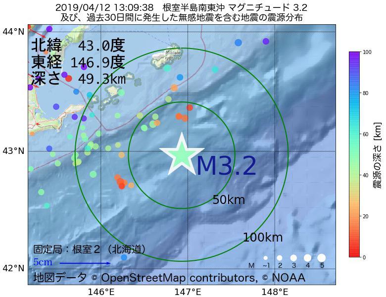 地震震源マップ:2019年04月12日 13時09分 根室半島南東沖でM3.2の地震