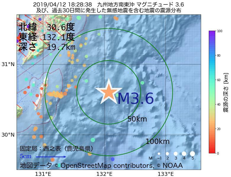 地震震源マップ:2019年04月12日 18時28分 九州地方南東沖でM3.6の地震