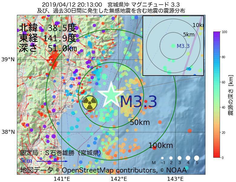 地震震源マップ:2019年04月12日 20時13分 宮城県沖でM3.3の地震