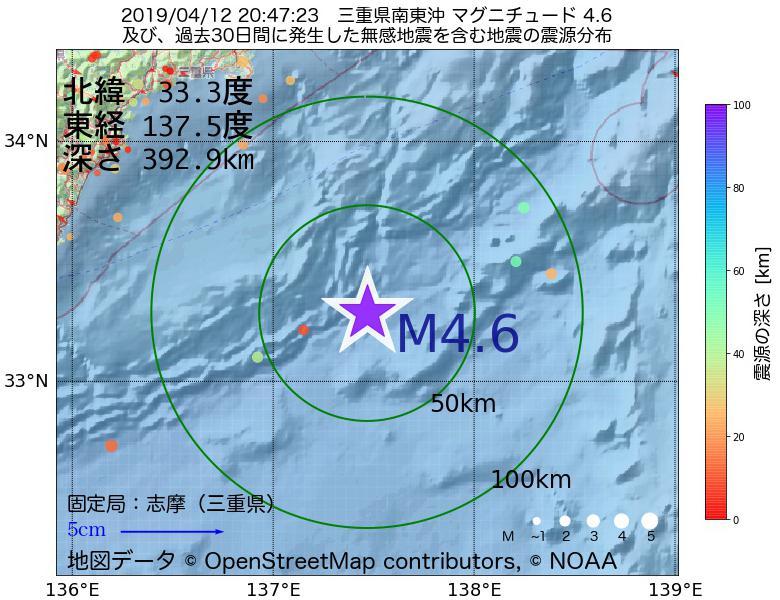 地震震源マップ:2019年04月12日 20時47分 三重県南東沖でM4.6の地震
