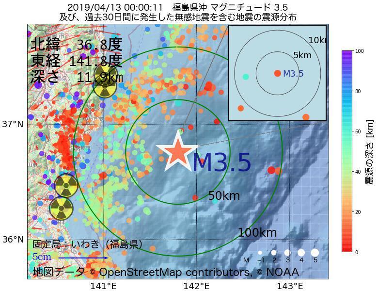 地震震源マップ:2019年04月13日 00時00分 福島県沖でM3.5の地震