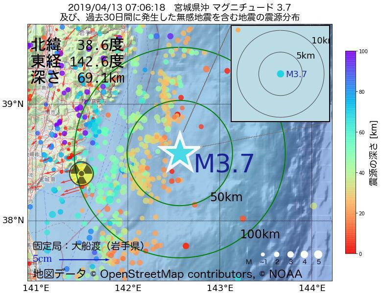 地震震源マップ:2019年04月13日 07時06分 宮城県沖でM3.7の地震