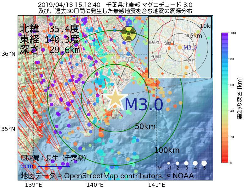 地震震源マップ:2019年04月13日 15時12分 千葉県北東部でM3.0の地震