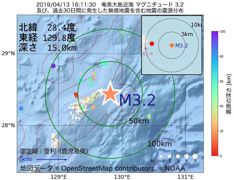 地震震源マップ:2019年04月13日 16時11分 奄美大島近海でM3.2の地震