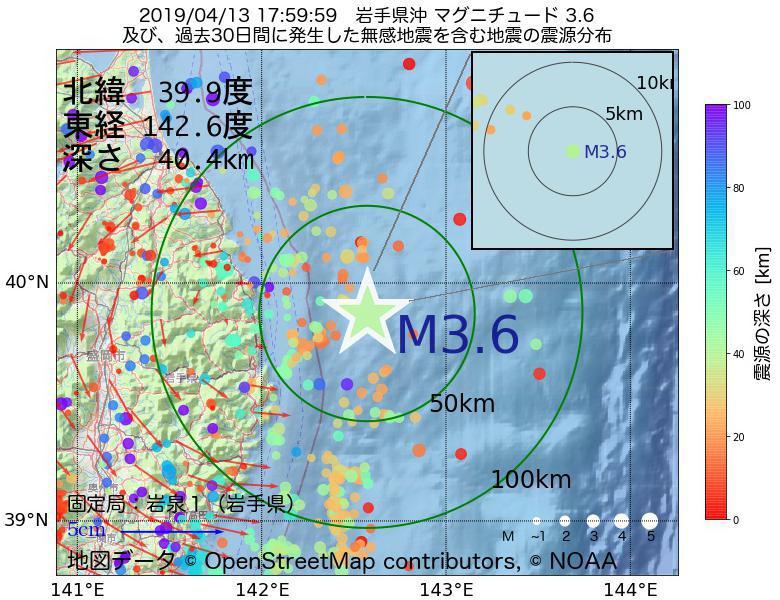 地震震源マップ:2019年04月13日 17時59分 岩手県沖でM3.6の地震