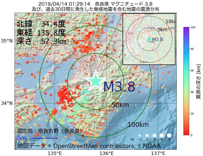 地震震源マップ:2019年04月14日 01時29分 奈良県でM3.8の地震