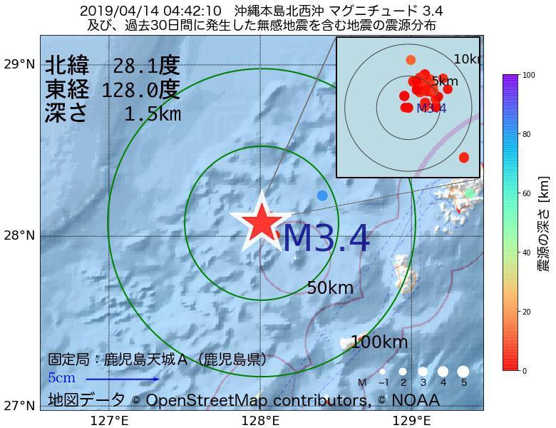 地震震源マップ:2019年04月14日 04時42分 沖縄本島北西沖でM3.4の地震
