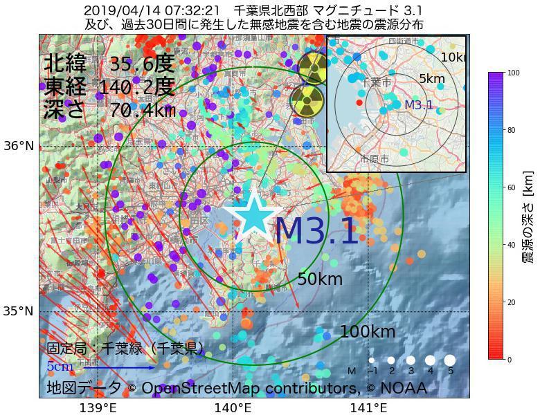 地震震源マップ:2019年04月14日 07時32分 千葉県北西部でM3.1の地震