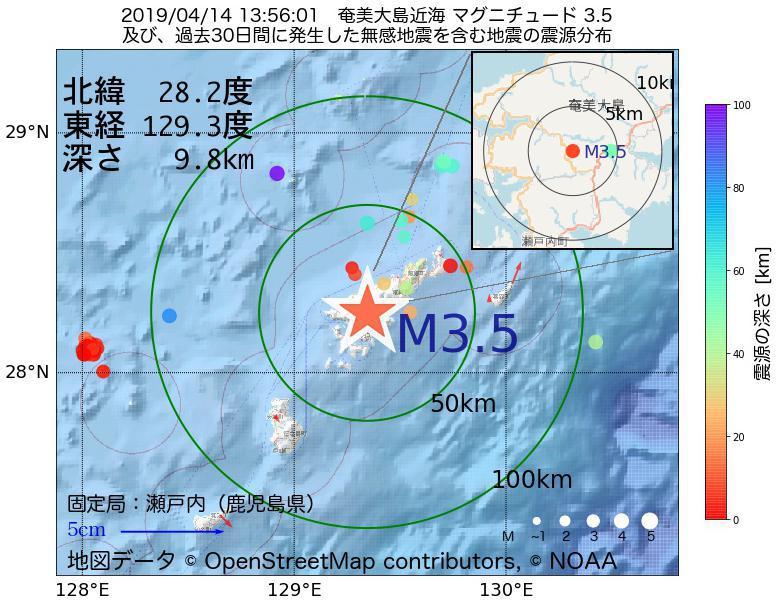 地震震源マップ:2019年04月14日 13時56分 奄美大島近海でM3.5の地震