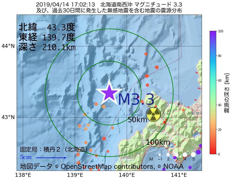 地震震源マップ:2019年04月14日 17時02分 北海道南西沖でM3.3の地震